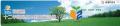 花蓮十二年國民基本教育資訊網