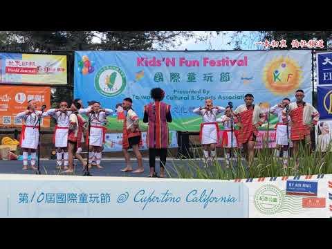 花蓮萬榮國小原住民合唱團海外展演